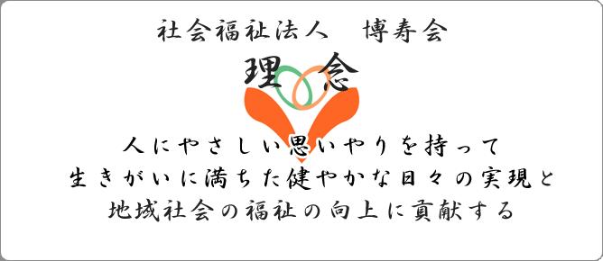 idea_001